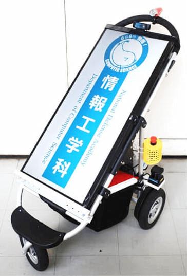 小型移動ロボットによる自律ナビゲーション