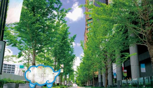 スカモビ支援プロジェクト(横須賀市、株式会社NTTドコモ、京浜急行電鉄株式会社)  /Sukamobi Support Project (Yokosuka City /NTT DoCoMo / Keikyu Line)